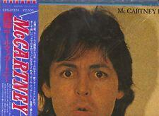 """PAUL McCARTNEY/BEATLES """"McCartney II"""" JAPAN vinyle"""