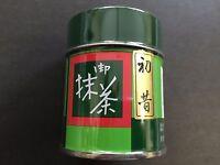 Kyoto Kitagawa Hanbei Uji Matcha Green Tea Hatsune 40g MADE IN JAPAN
