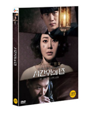 "KOREAN MOVIE""  House of the Disappeared "" DVD REGION 3 ENGLISH SUBTITLE"