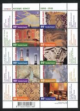 Nederland V 1974 - 1983 postfris velletje