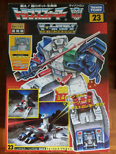 NEW & Takara Tomy Japan Encore Transformers Fotress Maximus Figure