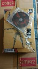 Japanese PS3 Zone of the Enders Anubis Premium Package + HD Night