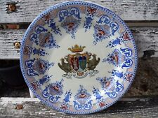 Assiette Gien XIXème décor armoiries blason royauté