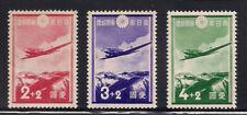 Japan 1937 Sc # B1-3 Red Cross Semi Postal Mlh (2-6296)