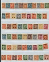 ROC China 1946-1948 Dr.Sun Yat-sen Stamps use in Tai wan 56 Stamps