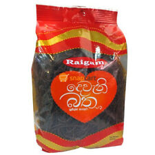 Raigam 100% Pure Raw Red Rice Noodles Ceylon Premium quality Healthy Cereal 350g