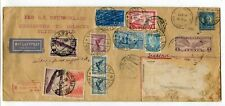 USA / Germany / Italy / Russia 1932 Extraordinary Airmail Cover w/ Zeppelin # 1