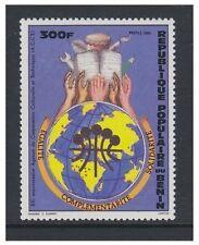 Austria - 1985, 300F cooperazione Agenzia TIMBRO-MNH-SG 970