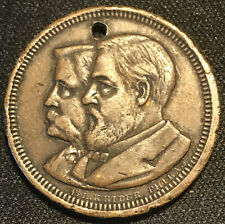 1884 James Blaine And John Logan Campaign Token