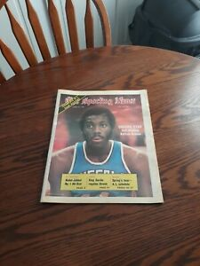 MARCH 23,1974-THE SPORTING NEWS-BOB McADOO OF THE BUFFALO BRAVES(MINT)