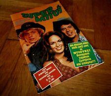 AMAZING VINTAGE RARE GREEK MAGAZIN SUPER BOY COVER - THE DUKES - 1984