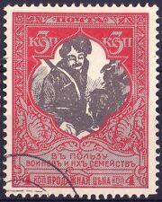 RUSSIA - I° GUERRA MONDIALE - RARO FRANCOBOLLO MILITARE DA 3 + 4 KOPEKI - 1915
