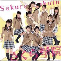 New Sakura Gakuin 2014 nendo Kimi ni Todoke First Limited Edition Ra CD Blu-ray