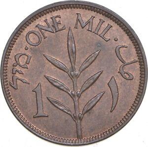 1927 Palestine 1 Mil - TC *489