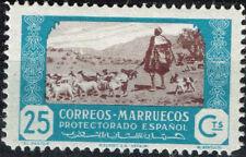 Spanish Marocco Sahara Desert Goats Farm Dog stamp 1926 MLH
