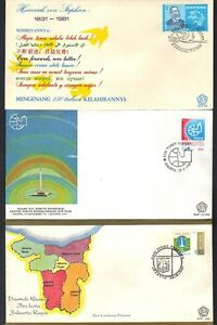 INDONESIA 1980's SIX FDC's SPORTS, UPU DIFFERENT TOPIC