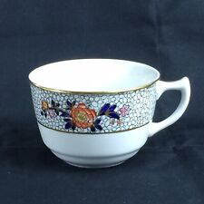 "Mason's ""Ashworth"" Ironstone Cup Floral Dk Blue Pebble Detail On White Ground"