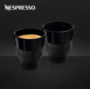Nespresso 2 Touch Lungo Cups(Ceramic)