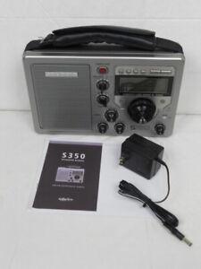 Grundig S350 High Performance Field Radio AM/FM Shortwave