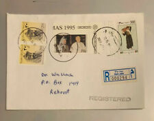 PALESTINE AUTHORITY REG COVER 1997 BEIT GALA TO REHOVOT ! INTERESTING!!