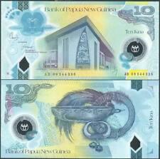 Papua New Guinea 10 Kina 2008 UNC - Polymer X 100 notes