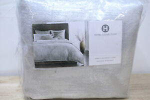 Hotel Collection KING Duvet Cover Interlattice SILVER A9Y130