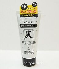 Daiso Natural Pack Peel Off Mask Deep Pore Purifying 80g