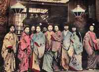 History book Japanese Concubine districts of Old Japan