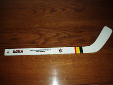 UCKA PENGUINS MINI HOCKEY STICK