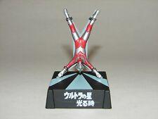 Crucified Ultraman Jack CHASE Figure from Ultraman Diorama Set! Godzilla Gamera