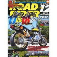 ROAD RIDER 2010 12 Japanese Bike Magazine very good, Wheel 17 inch vs. 18 inch