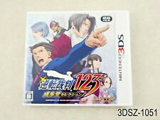 Gyakuten Saiban 123 Nintendo 3DS Japanese Import JP Phoenix Wright US Seller A