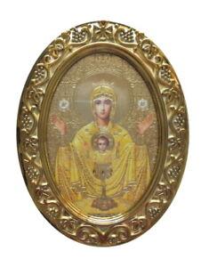 Icon of Inexhaustible Chalice Ikone Unversiegbare Kelch Неупиваемая Чаша Икона