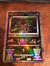 ANCIENT POKEMON CARD SET RARE DRAGONITE GX EX MEGA
