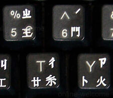 CHINESE KEYBOARD STICKER LABEL TRANSPARENT WHITE LETTERS ONLINE-WELCOME