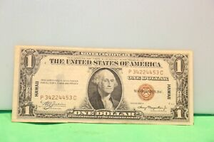 1935-A HAWAII BROWN SEAL $1.00 SILVER CERT WW2 EMERGENCY CURRENCY NOTE XF