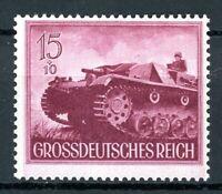 Deutsches Reich MiNr. 880 x postfrisch MNH (O128