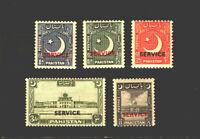 Pakistan - SG# O27 - O31 MNH  /   Lot 1219106