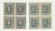 Venezuela: Scott 252 and 255a in block of 4 - 15c gray mint NH-military VE2608