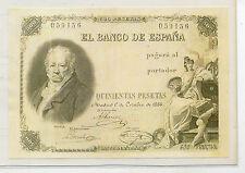 España Billete del año 1886 edición facsímil (CR-773)