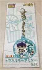 Yowamushi Pedal Arakita Ani-Kuji Movic Acrylic key chain/clip