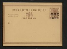 Hong  Kong revalued postal  card  ONE  cent  unused                 MS0715