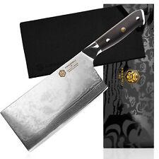 Kessaku Cleaver Butcher Knife Dynasty 67-Layer Japanese Damascus Steel, 7-Inch