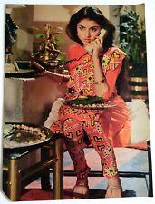 Rare Bollywood Actor Poster - Bhagyashree - 12 inch X 16 inch