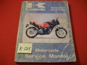 KAWASAKI NINJA 250R GPZ 250R MOTORCYCLE SERVICE MANUAL  # 99924-1066-01 1986