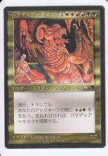 "Magic the Gathering MTG Palladia Mors ""Japanese Chronicles"" Black Bordered FBB"