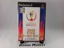 2002 FIFA WORLD CUP KOREA JAPAN SONY PS2 PLAYSTATION 2 IMPORT JP JAP GIAPPONESE