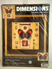 Dimensions Oriental Butterfly Chinese Characters Counted Cross Stitch Kit 10x10""