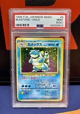 1996 Pokemon Base Set Japanese Blastoise Mint PSA 9OC Off Center OC Card POP 9!