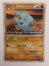 Pokemon Card / Carte Phanpy Promo Holo 009/L-P